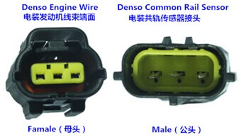 denso-engine-rail-sensor