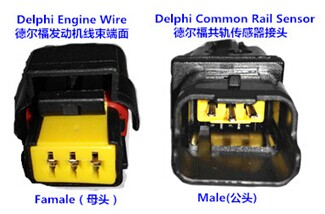 delphi-engine-rail-sensor