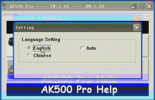 ak500pro software install language setting 3