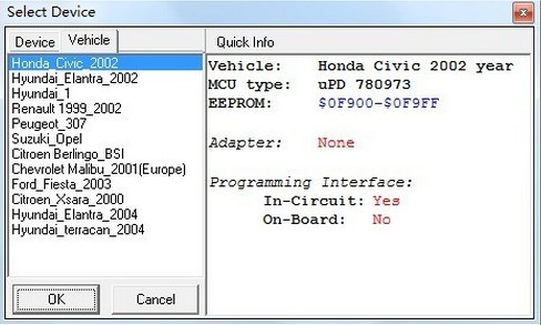 nec-programmer-car-list