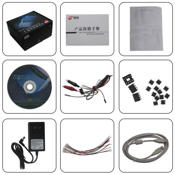 SMDS III ADM-300A Digital Master ECU Programmer Instruction Free Download