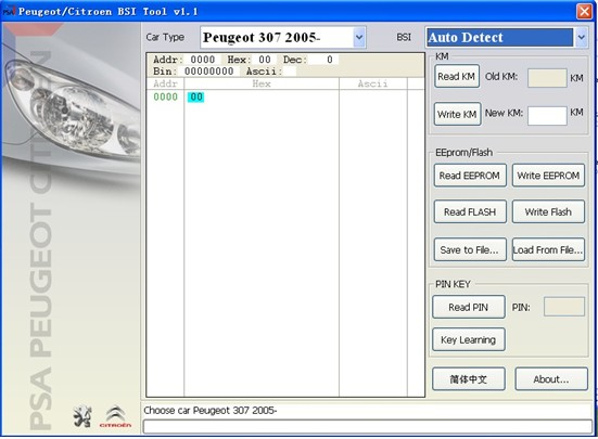 PSA Tool Car List and Software display