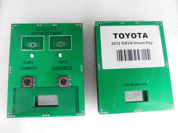 TOYOTA 2012 RAV4-Smart Key Programmer Display 1