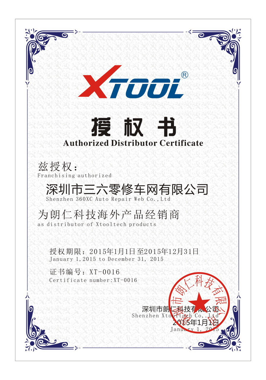 Original Xtool Authorized Distributor Certificate