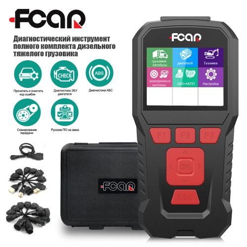 FCAR F-50R Auto Scanner Fault Code Reader for Diesel Heavy Duty Truck Full Set Diagnostic Tool