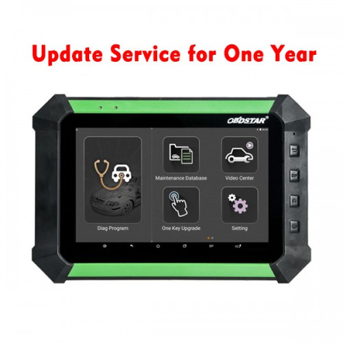 One Year Update Service for OBDSTAR X300 DP