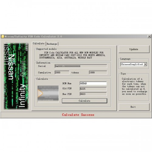 Nissan/Infiniti Pin Code Calculator One Time Service